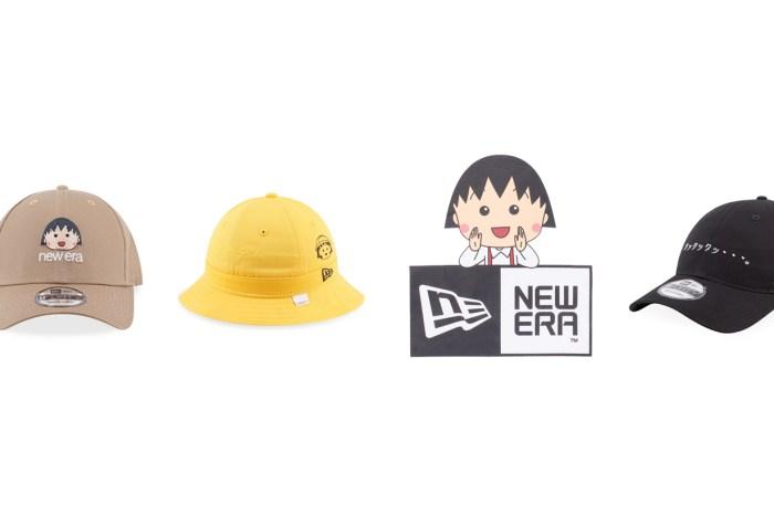 萌度滿分:日常最百搭的棒球帽,多了小丸子刺繡好融化!