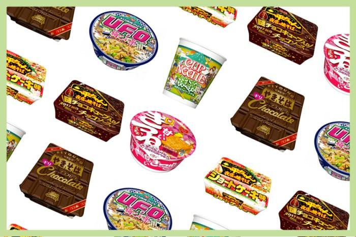最古怪即食麵排行榜在這裡!你絕對會佩服日本人對創意料理的追求…