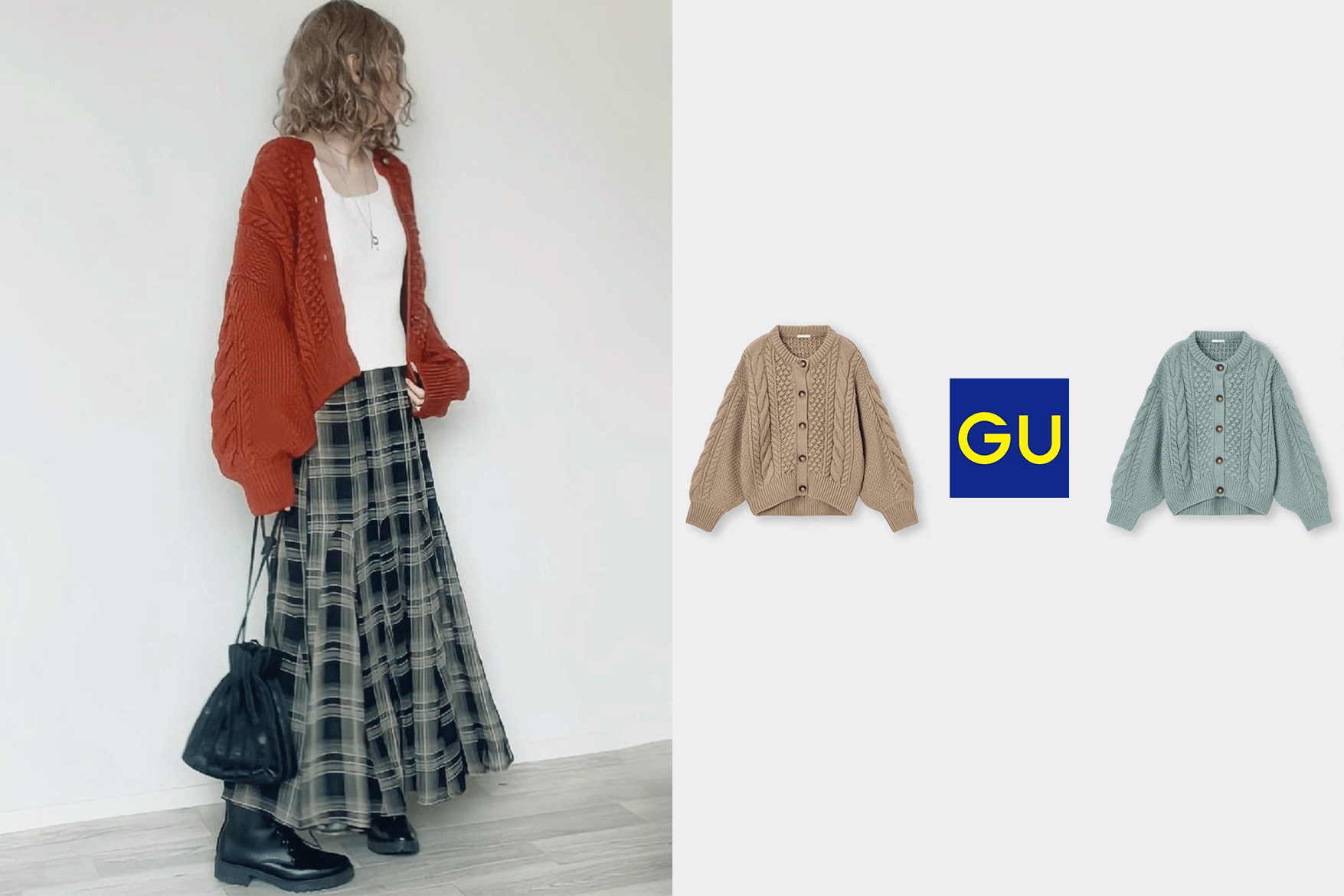 Why GU knit cardigan catch Japanese girls' attention every year?