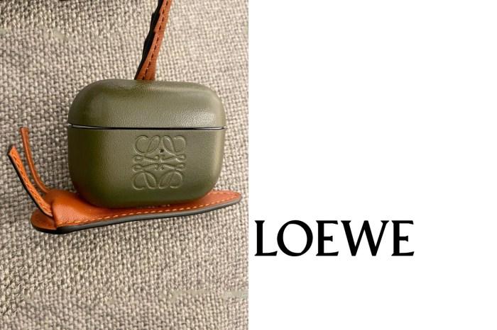 上架前偷曝光:Loewe 蝸牛殼 AirPods Case,揹著音樂到處晃晃!