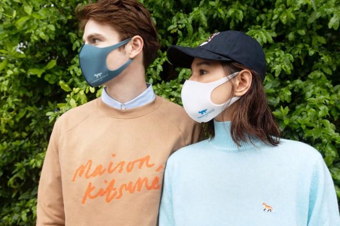 Maison Kitsuné 下一個搶手單品?小狐狸口罩,立體小臉大人氣!