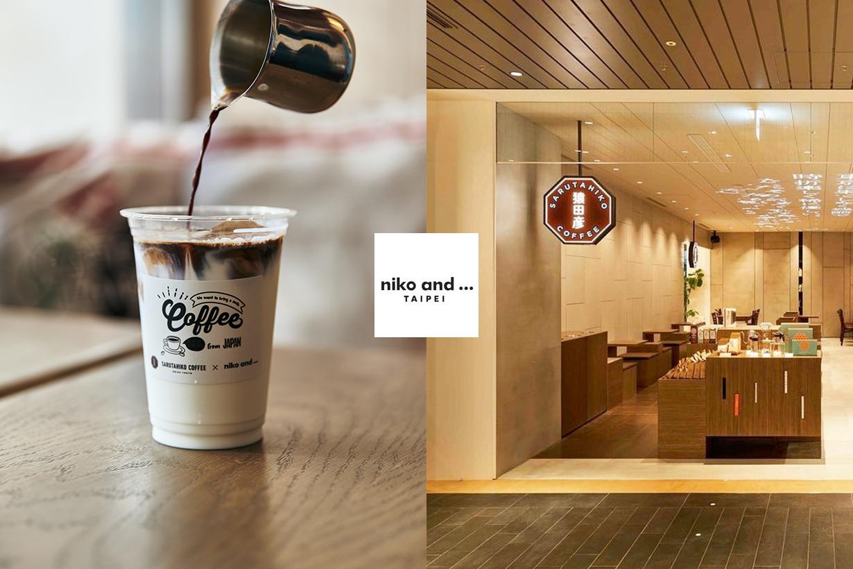 niko and sarutahiko coffee taiwan limited collab anniversary 2021