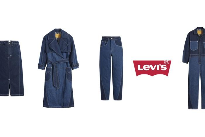 可能還不認識,但 100% 值得關注的 Levi's 限量系列!