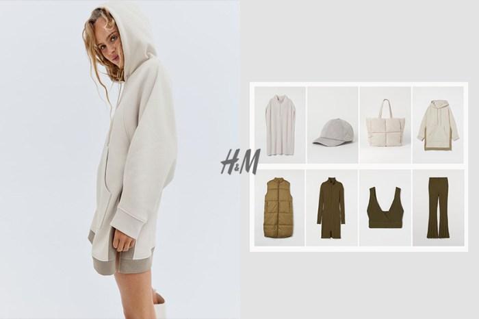 秋天之美:H&M 秋冬系列發售前,時髦女生先珍藏這 10 件單品!