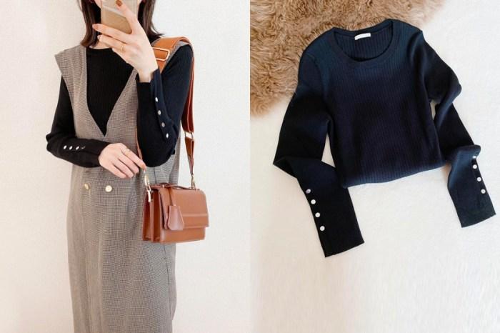 穿上有優雅曲線?GU 袖口鈕釦毛衣,列為日本女生初秋新寵!