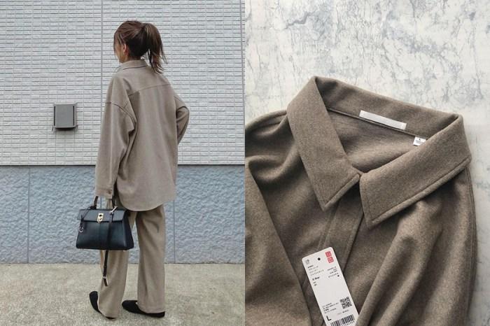 中性美:UNIQLO 熱議焦點,日本女生已經火速將這套收入衣櫃!