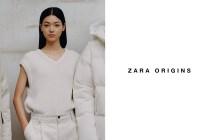 褪去快時尚標籤:ZARA 發佈全新 Origins 系列,高質感極簡輪廓!