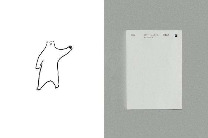 日本專為左撇子設計的文具店,推出行事曆引起熱烈迴響!