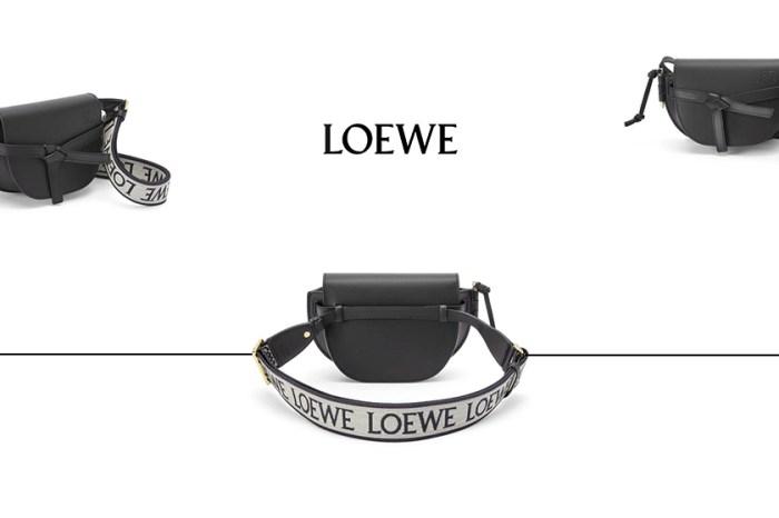 可愛到無法自拔:LOEWE 時髦熱銷手袋,帶著個性寬揹帶新登場!
