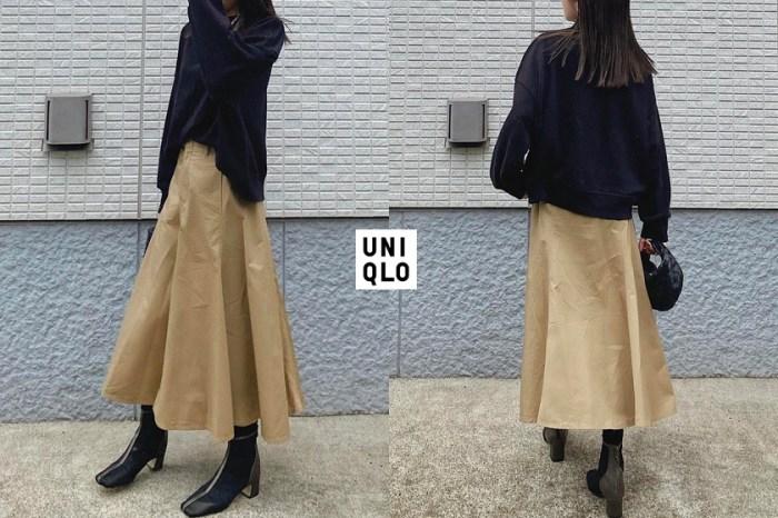 詢問度爆棚:偷師日本女生穿搭,UNIQLO 俐落寬襬裙!