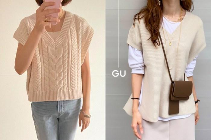 時髦女生只挑這 2 件:粗短版針織、落肩開衩,入秋背心妳選哪款?