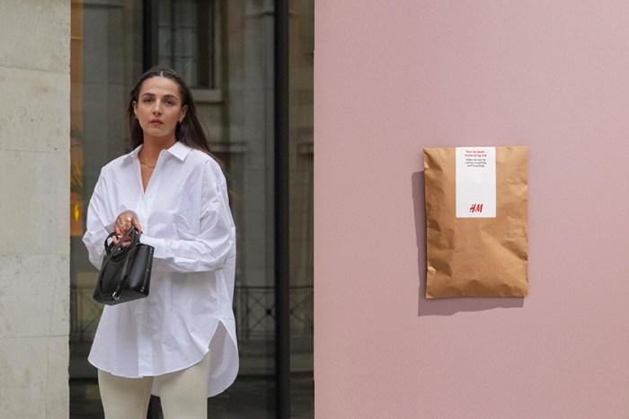 全新形象:H&M 改變網購包裝,只為了這一個暖心的理由!