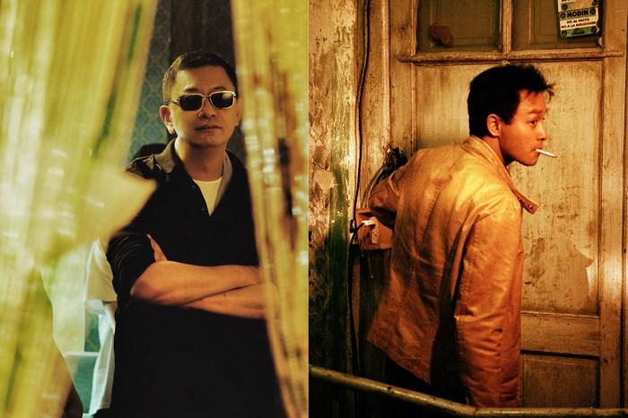 「王家衛 x 蘇富比」最強藝術聯乘!王家衛推出首項電影 NFT 作品  《花樣年華 – 一剎那》