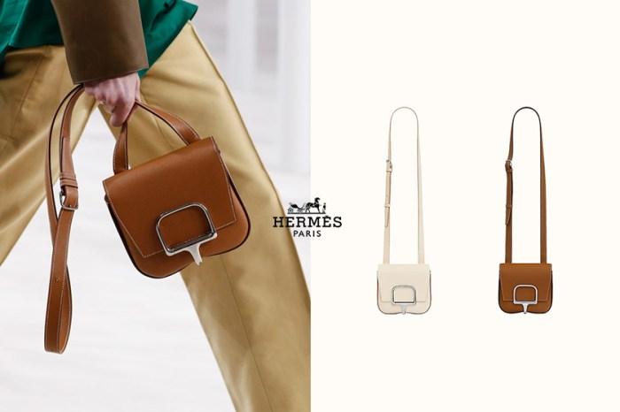Hermès 人氣手袋推出迷你版,弧曲包身與銀釦飾盡顯摩登高級美!