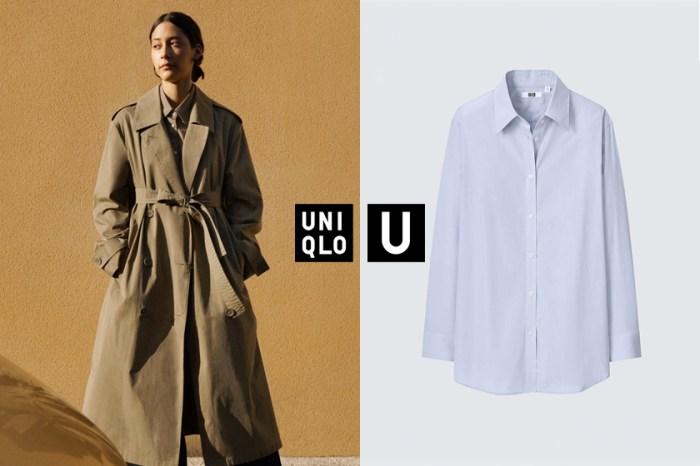 還未發售已被日本女生看上!Uniqlo U 這件中性風襯衫呈現出剛剛好的美
