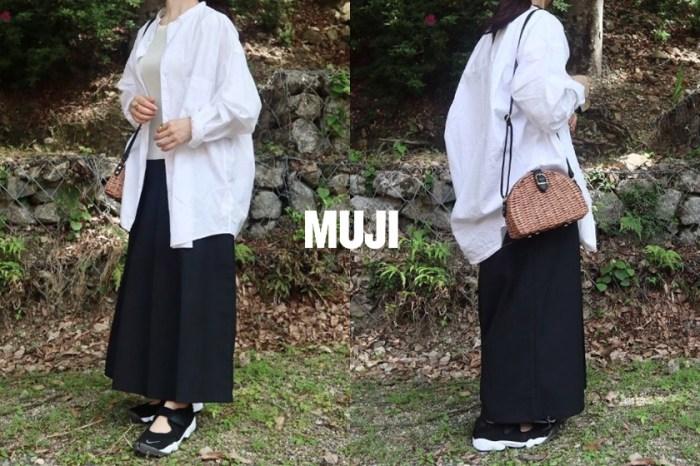 穿過後包色:MUJI 這件寬褲看似很難搭,但卻全數售罄一件難求?