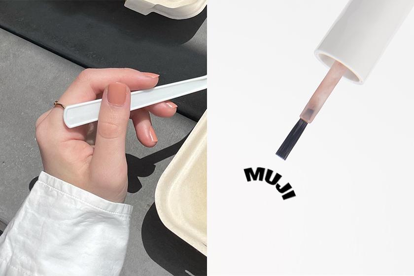 MUJI nail polish japanese girls must buy 2021