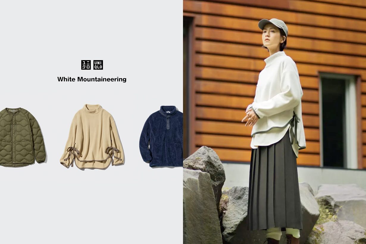 uniqlo white mountaineering 2021 collabraion all items taiwan hk where when buy