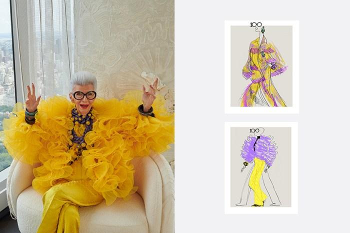 秒登熱搜:H&M 公佈下一位聯乘對象,百歲傳奇設計師 Iris Apfel!