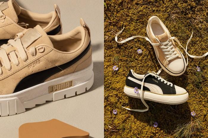焦糖奶油色+復古厚底,PUMA 新上架極簡系列,每雙波鞋都太可愛!