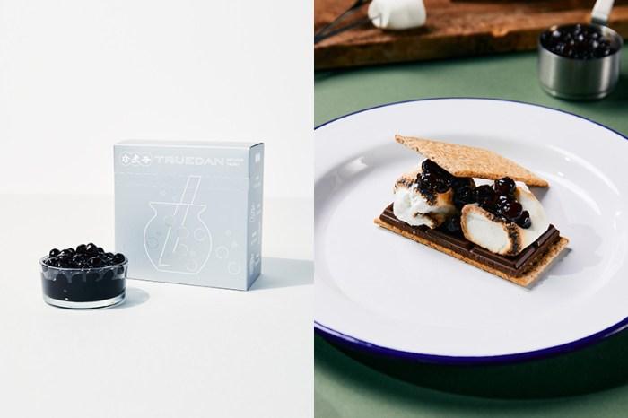 人氣飲料店「珍煮丹」推出即食珍珠,5 種口味打造自己的 Home Café!