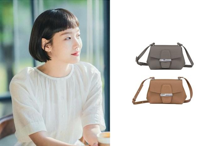 韓劇《柔美的細胞小將》金高銀辦公室穿搭太美,連手袋也被熱烈關注!