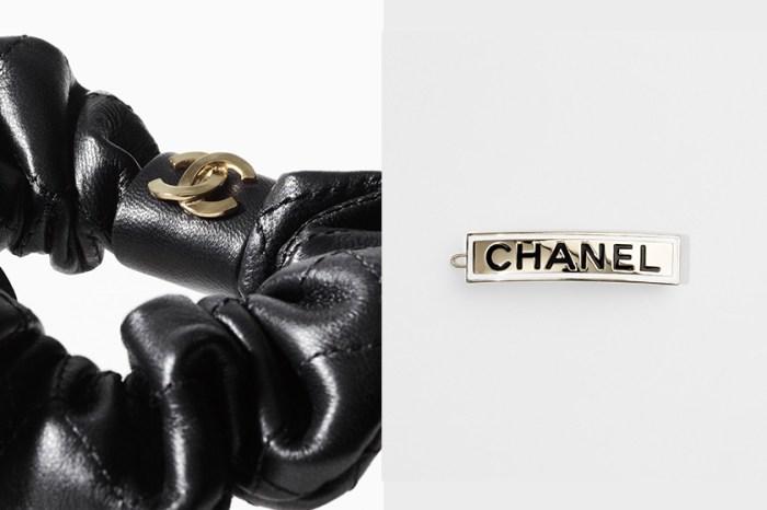 髮梢的迷人細節:藏在 Chanel 配件區的 10+ 髮飾,小巧卻引人注目!