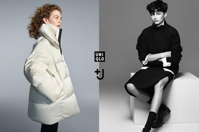 Uniqlo 人氣 +J 系列邁入聯名最終章:秋冬單品、發售日期一次整理!