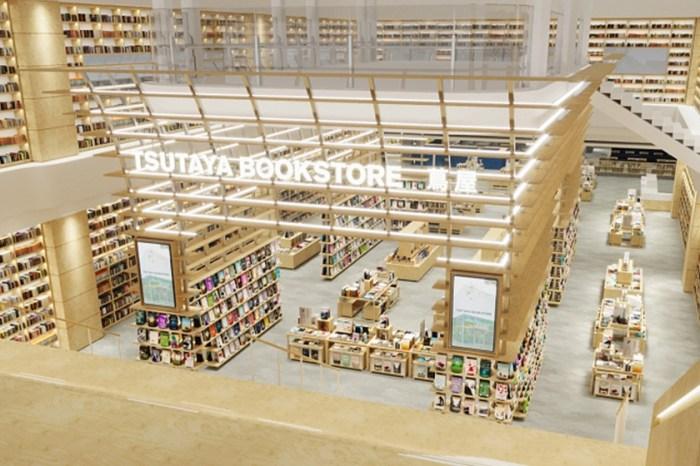 明亮寬敞的閱讀空間+溫暖質感木紋:滿載日式氣息的蔦屋書店落腳新竹!