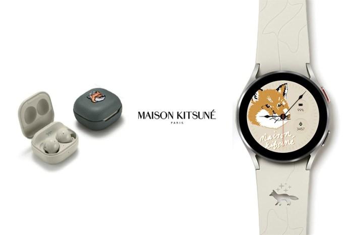 柔美配色+最可愛狐狸標誌:不能錯過的 Samsung x Maison Kitsuné 首次聯名!