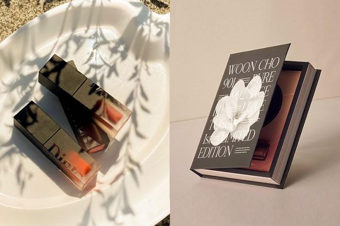 來自韓國的純素小眾彩妝:以古典文學為靈感的 Dinto 讓女生都為之著迷!