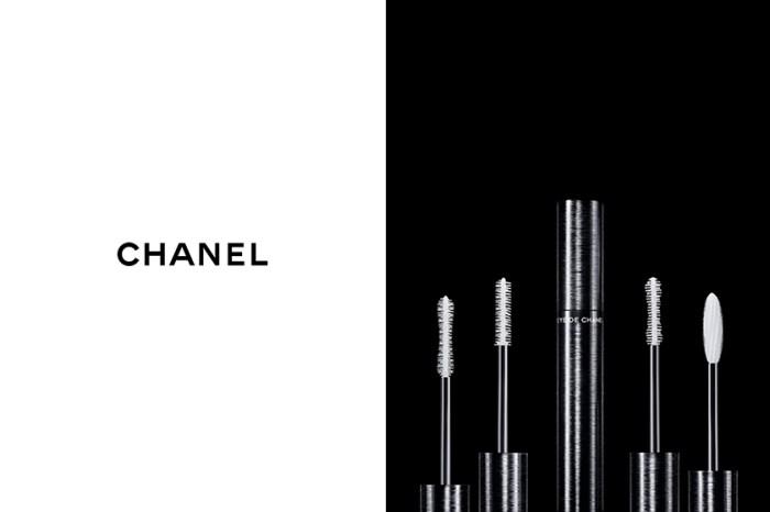 針對不同眼型設計刷頭:Chanel 這款量身訂製的睫毛膏,讓人很心動!