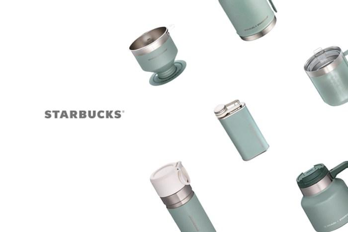 淡雅的灰綠色+薰衣草紫:2021 年末 Stanley + Starbucks 再次帶來聯名系列!