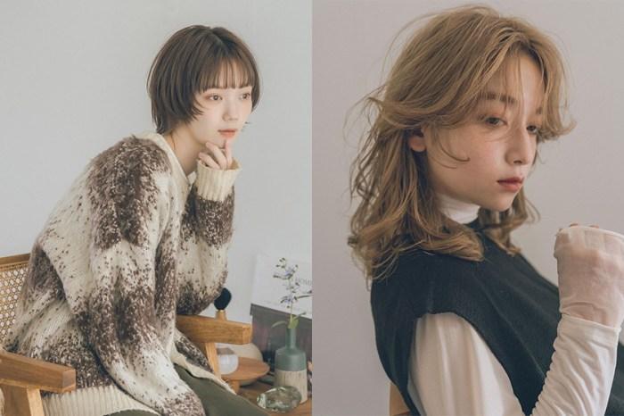 從日本女生獲得的秋冬髮色靈感:4 種溫柔又優雅的棕色調!