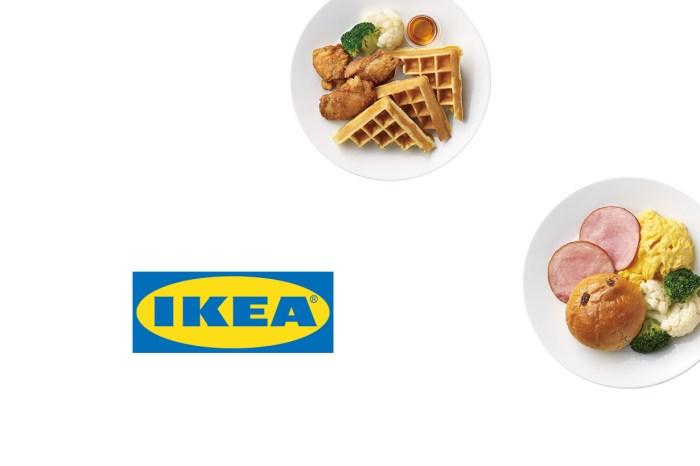 新餐報到:醇涎欲滴的炸雞鬆餅,原來 IKEA 早餐性價比也超高!