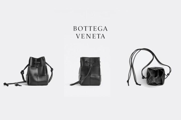 Bottega Veneta 最低調的新手袋,日常就差這一枚編織水桶包!