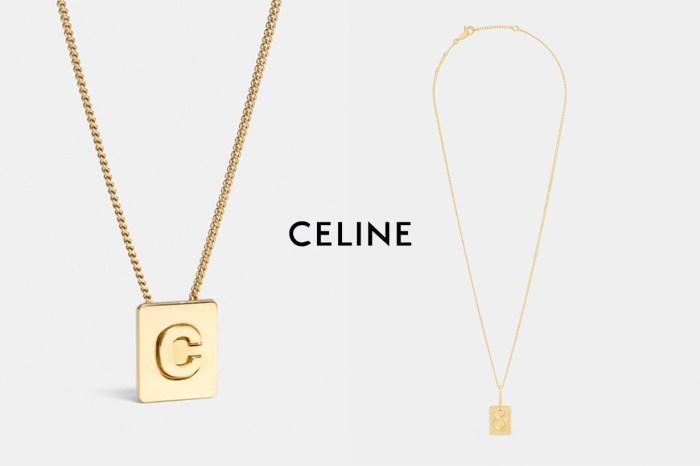 差一點錯過:為飾品注入意義,CELINE 的字母、星座項鍊!