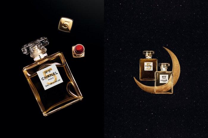 以經典 N°5 香水為靈感,Chanel 聖誕限定系列充滿讓人心動的驚喜!