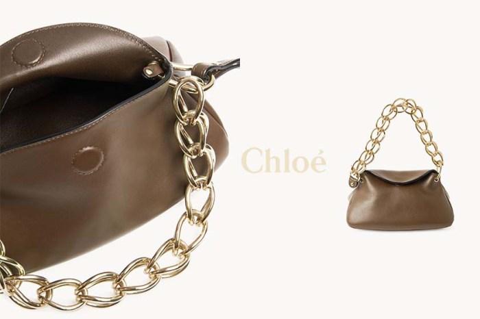 隱藏的潛力股:Chloé 新款迷你 Juana Bag 流露慵懶可愛氣質