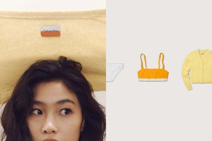 同款都在這:鄭浩妍才穿上身,這個 Calvin  Klein 聯名馬上引熱搜!