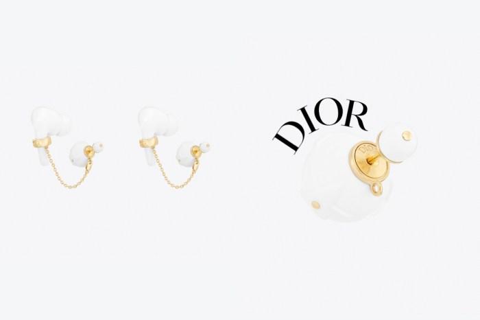 Dior 經典珍珠耳環+可拆卸鏈條 = 能配戴 AirPods 的 2 用耳環!