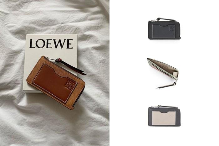 質感、價格一次兼顧,LOEWE 爆款卡夾全新色系登場!