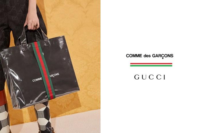 紅極一時的經典托特包,Gucci x COMME des GARÇONS 又回來了!