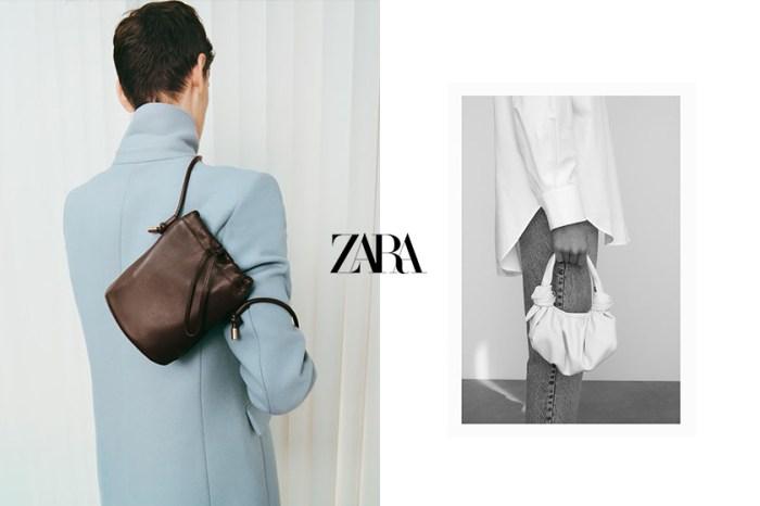 滿出來的高級感:ZARA 新上架手袋,這 3 款榮登時髦女生青睞!