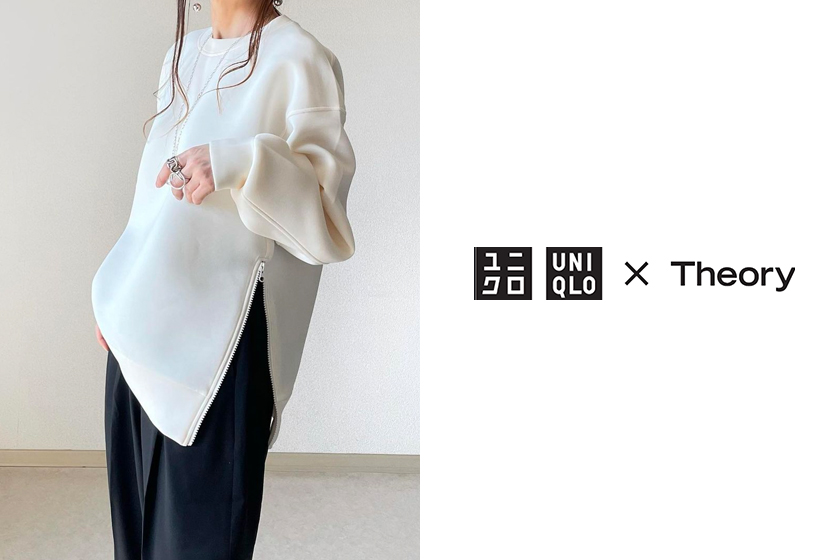 UNIQLO x Theory 2021fw collection Japan sold out