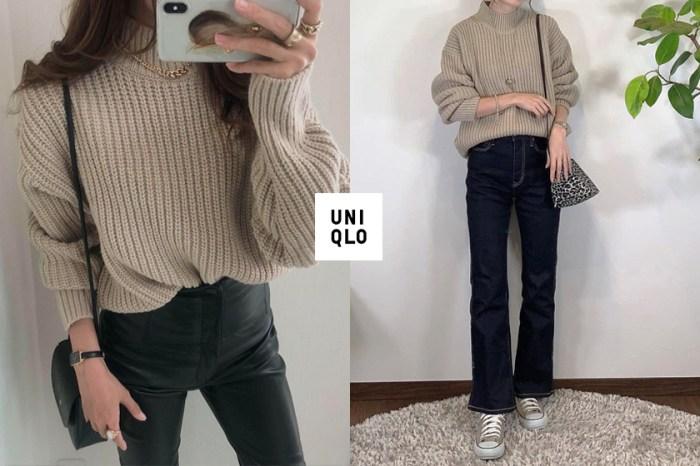日本已缺貨:UNIQLO 無扎感粗針織毛衣,穿起來澎鬆卻超顯瘦!