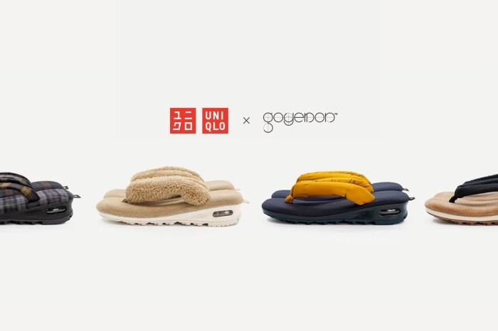 攜手當地小眾品牌:UNIQLO 這個聯名,卻讓日本網民嘆想買也買不到!