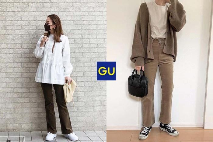秋季話題之作:GU 的燈芯絨喇叭褲因為顯高又顯瘦的設計而被日本女生熱買!