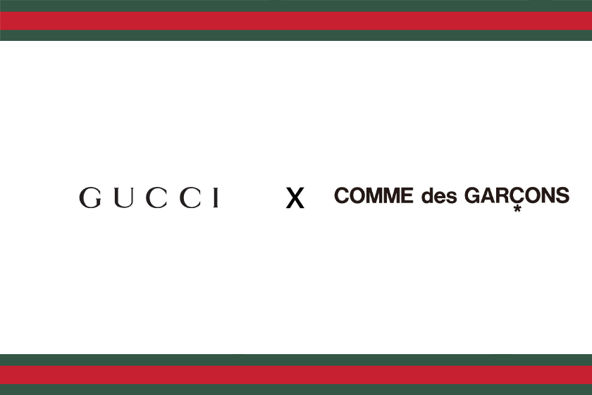 Gucci X COMME des GARÇONS new collaboration will release soon