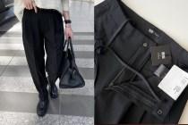 短時間售罄:UNIQLO x Theory,日本女生大推這一條神級長褲!